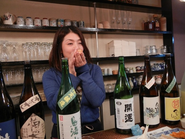 30代からの居酒屋 侍 SAMURAI