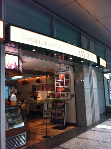 エニータイム 名古屋駅 カフェ 電源