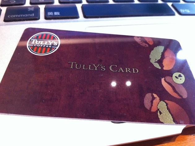 タリーズコーヒー プリペードカード タリーズカード