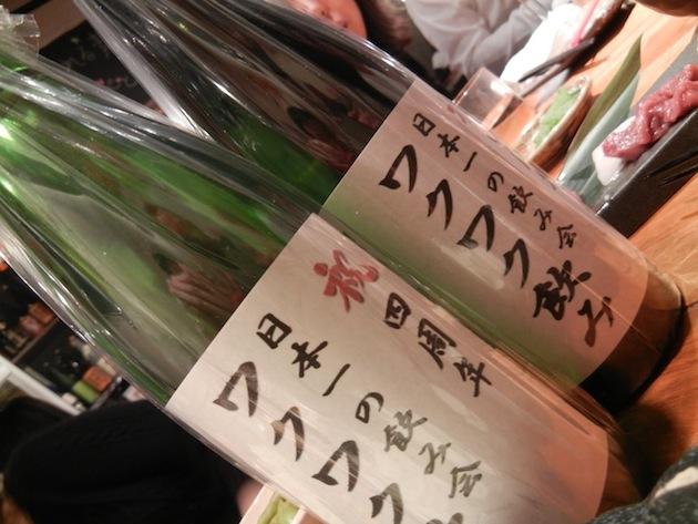 ワクワク飲み4周年記念@渋谷