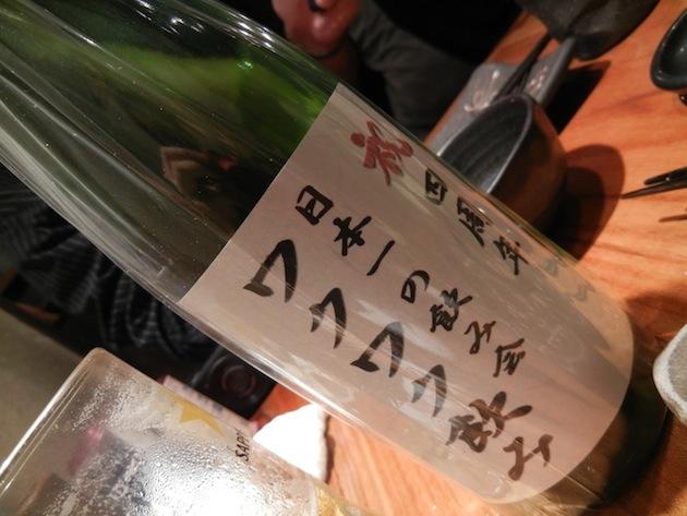 ワクワク飲み4周年記念 てっぺん渋谷女道場