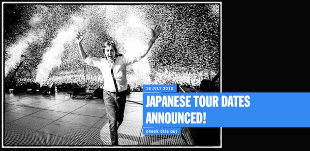 ポール・マッカートニー Out There Japan Tour