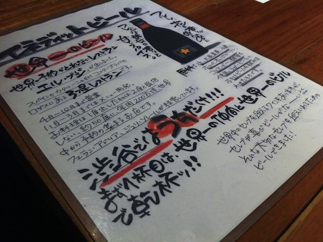 ワクワク飲み5周年記念@渋谷
