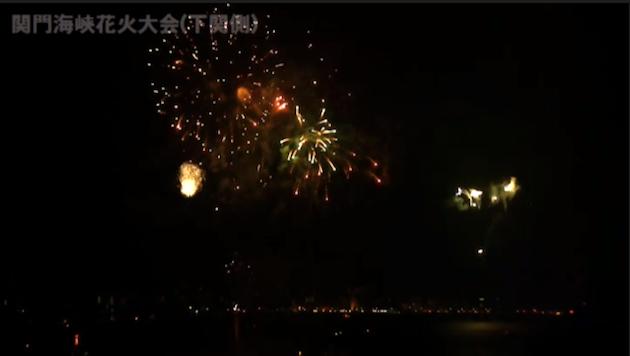 関門海峡花火大会2014