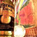 ビール最大手アンハイザー・ブッシュ・インベブ(BUD)に新規投資
