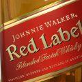 世界最大の蒸留酒メーカーの英国株ディアジオ(DEO)に新規投資!