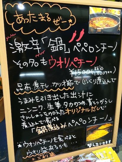 アルコバレーノ 大須( arcobaleno )