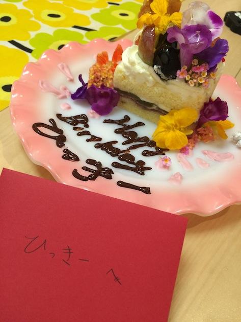 バースデーケーキ 誕生日ケーキ メッセージカード