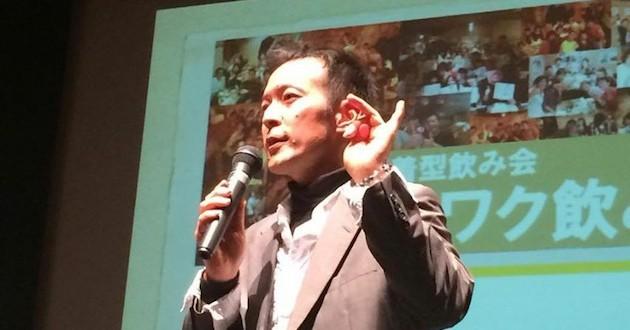 疋田正憲 セミナー 講師