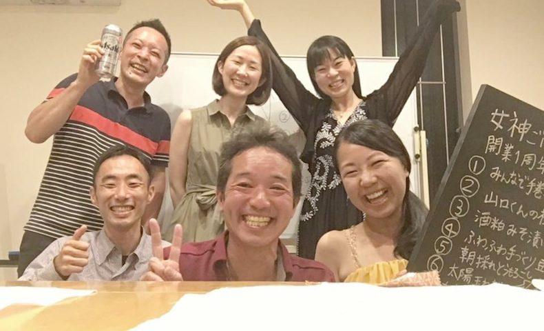女神ごはん開業1周年記念パーティー