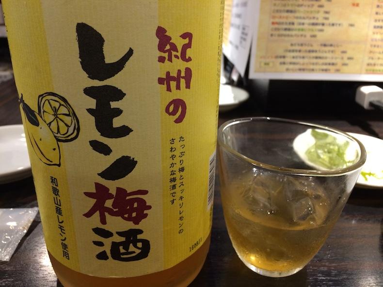 紀州のレモン梅酒 北千住 梅酒 プエドバル