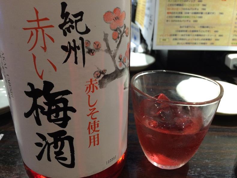 紀州 赤い梅酒 北千住 梅酒 プエドバル