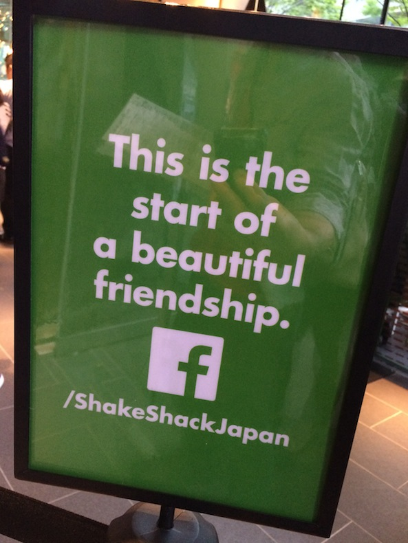シャクトーバーフェスト シェイクシャック 東京国際フォーラム