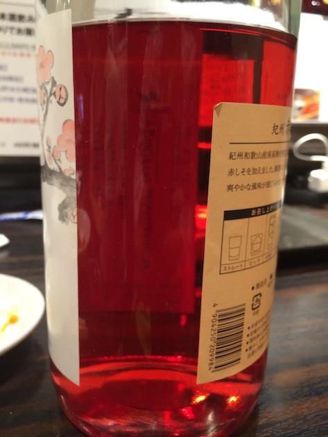 梅酒100種類100分飲み放題