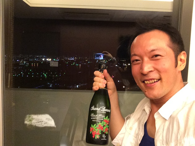 第1回福岡ワクワク飲み@香椎